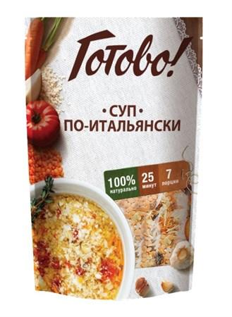 Суп по-итальянски, 200г, Ярмарка Готово - фото 14547