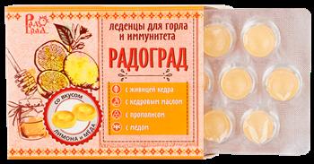 Леденцы живичные лимон и мед, 32г, Радоград - фото 15261