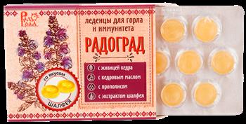 Леденцы живичные шалфей, 32г, Радоград - фото 15262