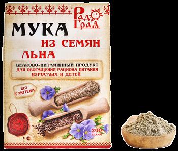 Мука льняная, 200г, Радоград - фото 15267