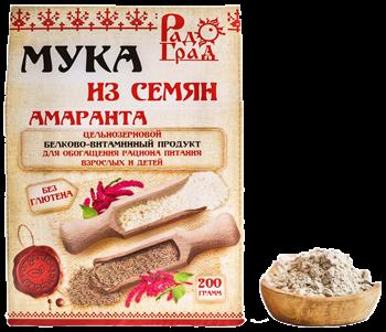 Мука амарантовая, 200г, Радоград - фото 15269