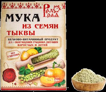 Мука тыквенная, 200г, Радоград - фото 15270