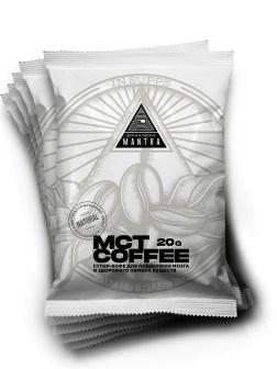 Кофейный напиток Биохакинг мантра, несладкий, 20г - фото 16392