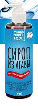 Сироп агавы Yours super food, 200мл - фото 16506