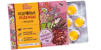 Леденцы с медом Ромашка-мелисса, 6шт, Радоград - фото 17039