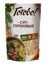 Суп гороховый, 250г, Ярмарка Готово