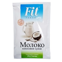 Молоко кокосовое сухое, 35г, ФитПарад