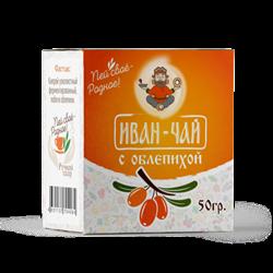 Иван-чай с облепихой, 50г, Иван да