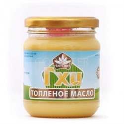 Масло топленое гхи, 200г, Вастэко