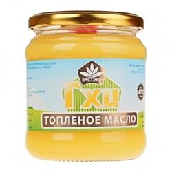 Масло топленое гхи, 400г, Вастэко
