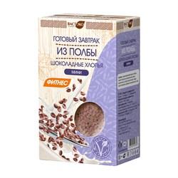 Готовый завтрак из полбы мини шоколадные, 200г, Вастэко