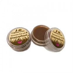 Бальзам для губ Шоколадный, 2г, VI-Cosmetics