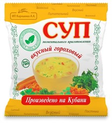 Суп гороховый, 28г, Вкусное дело