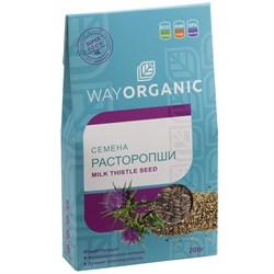 Семена расторопши, 200г, Way Organic