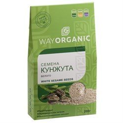 Семена кунжута белого, 200г, Way Organic