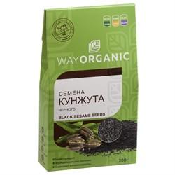 Семена кунжута черного, 200г, Way Organic