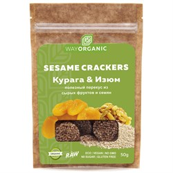 Кунжутные крекеры Курага и изюм, 50г, Way Organic