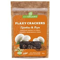 Льняные крекеры Грибы и лук, 50г, Way Organic