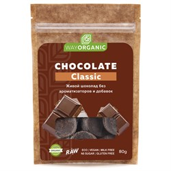 Шоколад классик, 80г, Way Organic