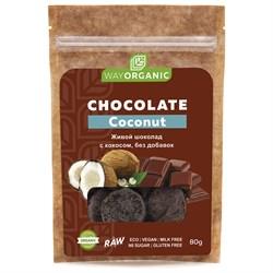 Шоколад с кокосом, 80г, Way Organic