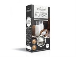 Молоко кокосовое сухое, 100г, Полеззно