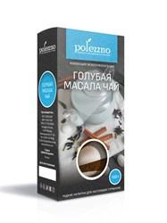 Чай масала голубая, 100г, Полеззно