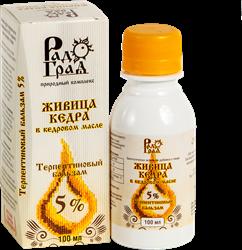 Живица кедровая в кедровом масле 5%, 100мл, Радоград