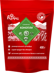 Семена конопли, 400г, Радоград