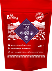 Семена чиа, 400г, Радоград