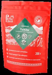 Семена тыквы голосеменной штирийской, 200г, Радоград
