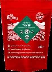 Семена тыквы голосеменной штирийской, 400г, Радоград
