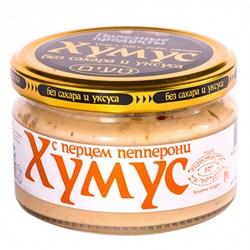 Хумус с перцем пепперони, 200г, Полезные продукты