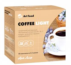 Кофе Light, 2,5г, Артлайф