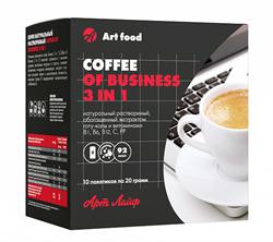 Кофе Coffee of business 3в1, 20г, Артлайф