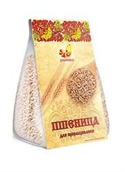 Пшеница для проращивания, 200г, Дивинка