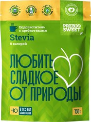 Сахарозаменитель стевия, 150г, Пребиосвит
