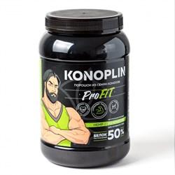 Коноплин протеин из конопли, 1кг, Конопель