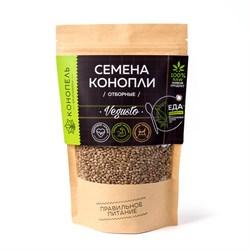 Семена конопли отборные, 300г, Конопель
