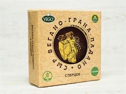Сыр Грана-Падано с перцем, 350г, Вего