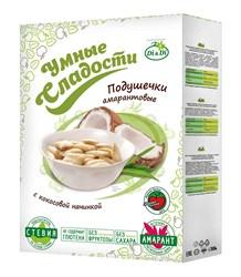 Подушечки амарантовые с кокосовой начинкой, 250г, Di&Di