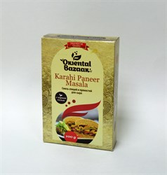 Смесь специй для сыра Karahi paneer masala, 100 г, Шри Ганга