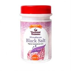 Соль черная гималайская Oriental Bazaar, 100г
