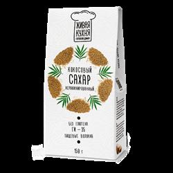 Кокосовый сахар, 150г, КЗ