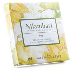 Шоколад белый с матча и мятой, 65 г, Nilambari