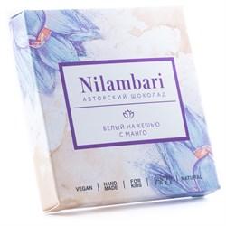 Шоколад белый на кешью с манго, 65 г, Nilambari