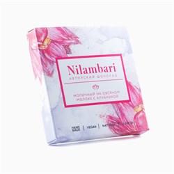 Шоколад молочный с клубникой, 65 г, Nilambari