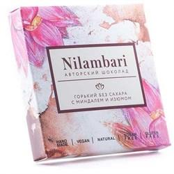 Шоколад горький с изюмом и миндалем, 65 г, Nilambari