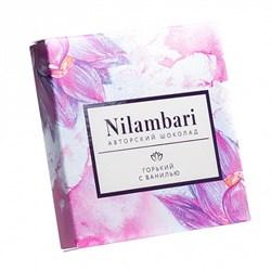 Шоколад горький с ванилью, 65 г, Nilambari