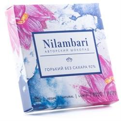 Шоколад горький без сахара 92%, 65 г, Nilambari