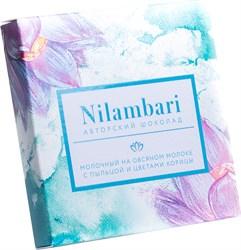 Шоколад молочный с пыльцой и цветами корицы, 65 г, Nilambari